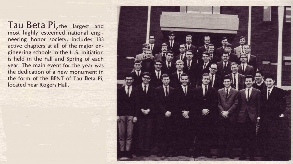 Tau Beta Pi Engineering Honor Society 1969 (Marty Crouch 3rd row at left)